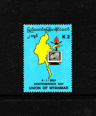 BURMA STAMP. 2001. SC#355. MNH. 53rd ANNIVERSARY OF INDEPENDENCE. COMPLETE SET