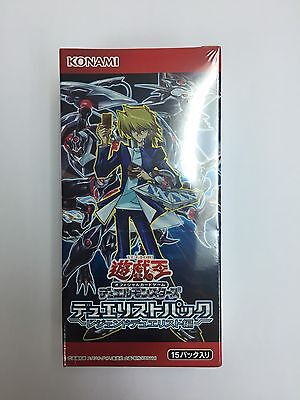 Yugioh Japanese DP18-JP Duelist Pack: Legend Duelist Booster Factory Sealed Box