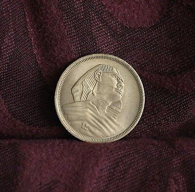 Egypt 10 Milliemes 1958 World Coin Sphinx KM381 High Grade Nice Luster Africa b