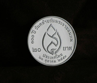 Thailand 20 Baht 2000 BE2543 Proof World Coin Kings Mother Birthday Thai Rama IX