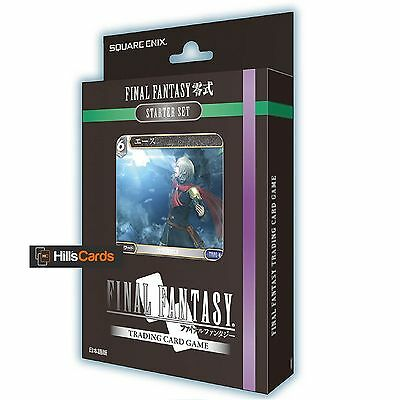 Final Fantasy TCG Type-0 Starter Set: 50 Card Deck, Game Mat + Starter Guide