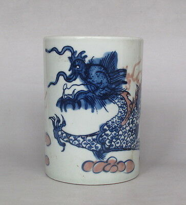 Nice Chinese Qing Blue and White Porcelain Dragon Brush Pot