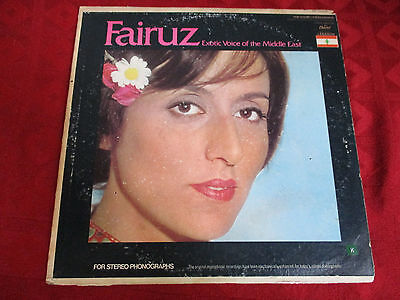 LP FAIRUZ Exotic Voice of the Middle East CAPITOL US RARITÄT