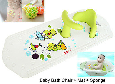 New Hot Baby Bath Tub Ring Seat Infant Antislip Safety Chair Mat Sponge Toy Set