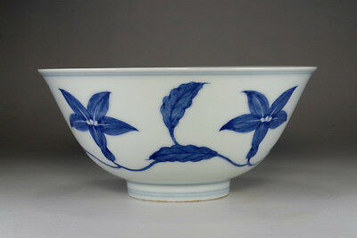 Chinese blue and white bowl w Chenghua official porcelain mark #2610