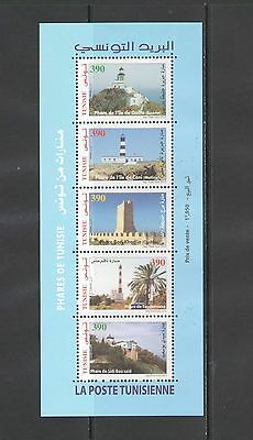 TUNISIA: 2015 NEW ISSUE  /**LIGHTHOUSES** /Limited Qty Issue-RARE  / MNH