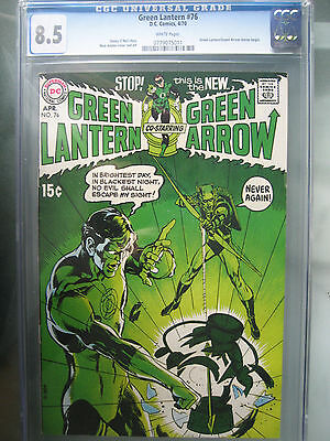 Green Lantern (1970) #76 CGC 8.5 White **Green Arrow Stories Begin** Neal Adams