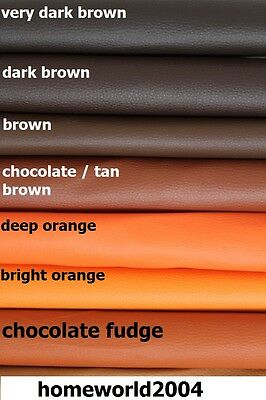 Faux Leather Upholstery Fabric Leatherette Fire Retarded Vinyl BROWN SHADES