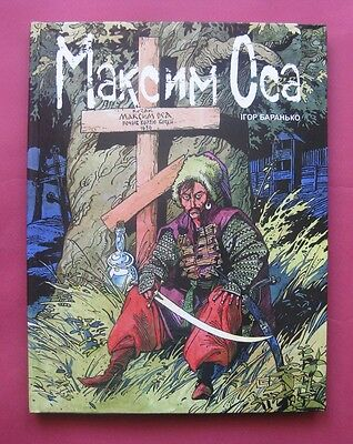 2016 Ukrainian Comics Art Zaporozhian Cossacks Book Story Maksym Osa UKRAINE