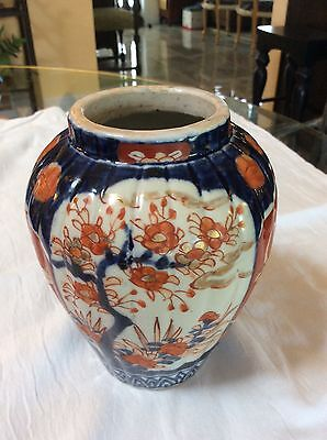 "Imari Early 19th Century ""Old-Style"" Japanese Ribbed 6"" Vase w/ Thick Rim"