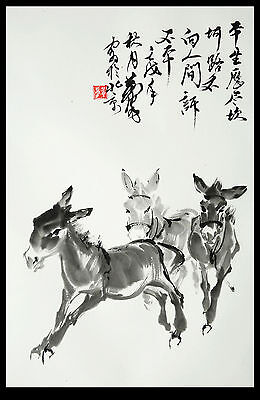 A Chinese Painting ( Attributed to Huang Zhou )