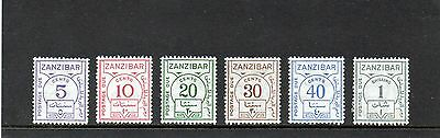 Zanzibar 1936-62 Postage Due Set, Ordinary Paper, SG D25-30 Mint Hinged, (A530)