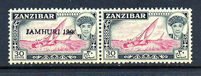Zanzibar 1964, 30c Missing Overprint Error, SG399 var. Unmounted / MNH (A546)