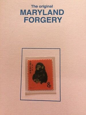 timbre singe 1980 chine