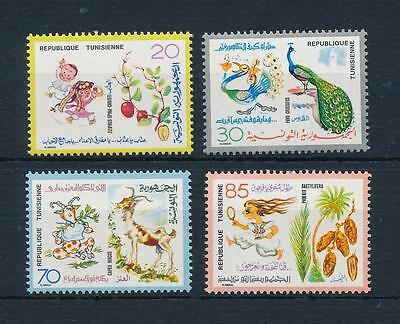 [52607] Tunisia 1979 Animals Children Birds Goat MNH