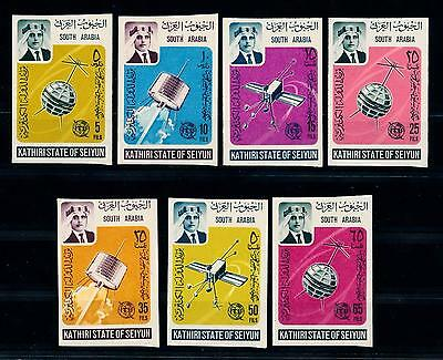 [60359] Aden Kathiri State of Seiyun 1966 ITU Satellites Imperforated MNH