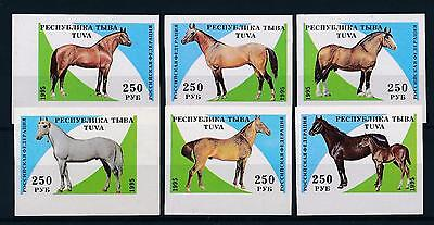 [60297] Tuva Local issue 1995 Animals Horses Imperforated MNH