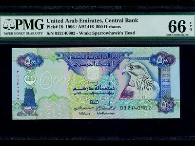 United Arab Emirates (UAE) :P-18,500 Dirhams,1996 * PMG Gem UNC 66 EPQ *