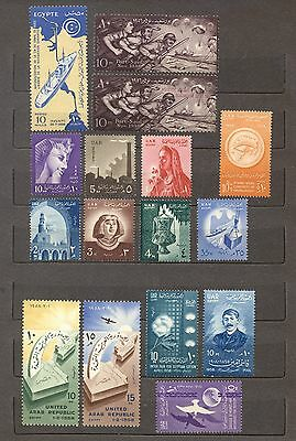 Egypt 1956 - 1958, Serie Complete