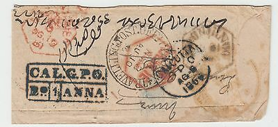 INDIA 1866 COVER, CAL.G.P.O./BG 1 ANNA + TRAVELLING POST OFFICE/C/No.3(INVERTED)