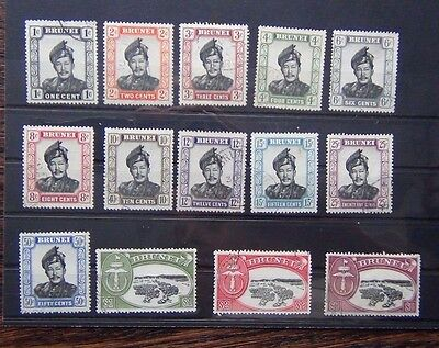 Brunei 1952 - 58 set complete to $5 Used