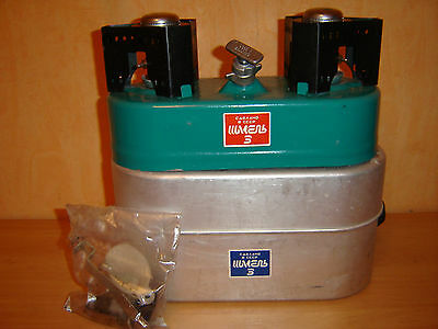 Vtg Russian USSR CAMPING FISH HUNT SURVIVAL TWIN Gasoline PETROL STOVE SHMEL 3