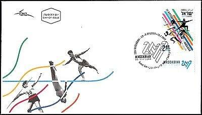 ISRAEL 2017 - THE 20th MACCABIAH GAMES - A STAMP WITH A TAB - FDC