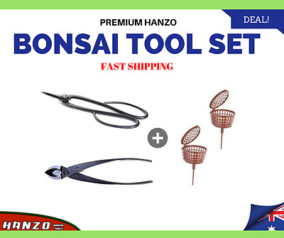 Premium Bonsai Tool set | New & sealed | Fast & Free Shipping | Perfect Gift