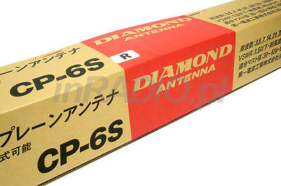 DIAMOND CP-6S R 3.5-50MHz 80-6m HF ANTENNA 4.6m 200W +FAST GLS DELIVERY CP6 CP6S