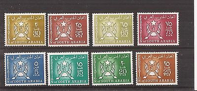 Federation Of South Arabia 8 Stamps Mh