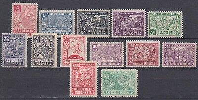 Indonesia Japanese occupation 28 - 40 MNH ; NOW MANY JAVA MADOERA in my ebay.nl