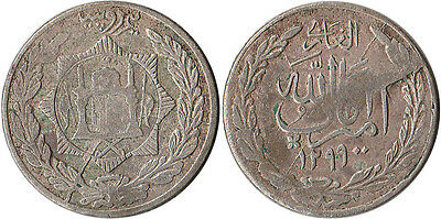 1920 (SH1299) Afghanistan 1/2 Rupee Silver Coin Multiple Errors KM#884