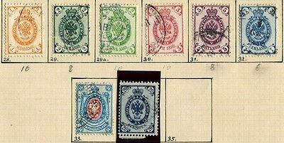 Russia Stamps 1888 Postage lot of 8 stamps
