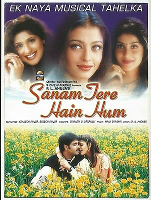 India Bollywood 2000 Sanam Tere Hain Hum press book Aishwarya Rai Nagarjuna
