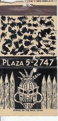 African Room 780 Third Ave. New York City NYC NY Art Illustrated Old Matchcover