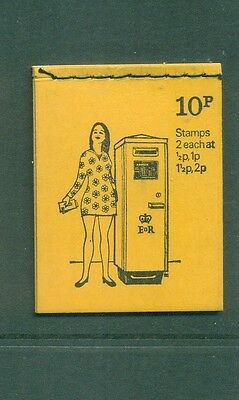 Great Britain 10p Pillar Box December 1972 DN57