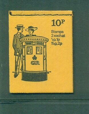 Great Britain 10p Pillar Box June 1972 DN54