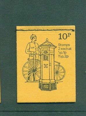 Great Britain 10p Pillar Box FEB 1972 DN52