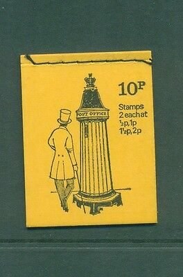 Great Britain 10p Pillar Box June 1971 DN48