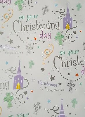 2 Sheets Of Thick Glossy  Christening  Wrapping Paper