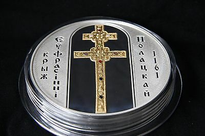 2007 Belarus Silver Coin 1000 Roubles 1 Kilo THE EUPHROSYNE'S Of Polotsk Cross