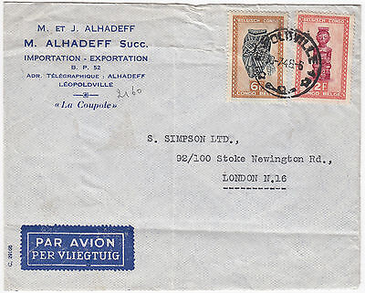 X7055 Belgian Congo commercial air cover to UK 1948. 8F rate, 2 stamps