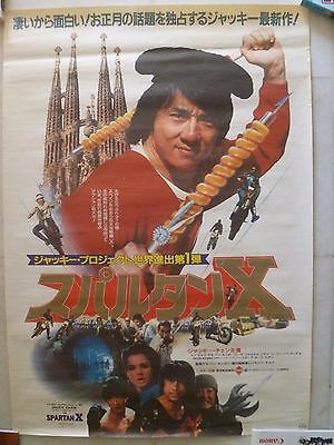 1984 Jackie Chan, Wheels on Meals Japan B2 Movie Poster