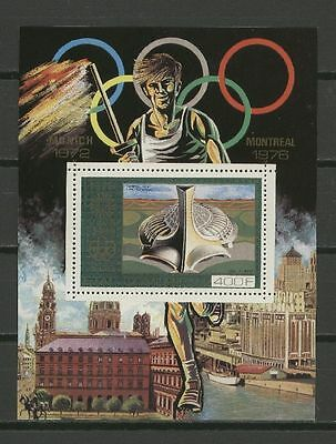 Olympiade 1976, Olympic Games - Komoren - Bl.29 ** MNH