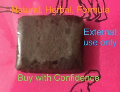 Black Gambir Stone For Men's Sex  ( External Use Only )
