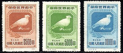 CHINA 1950 Peace Campaign Mint Set of Three Additional Characters sg NE290/2
