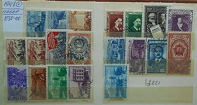 Russia USSR 1948 year set, used