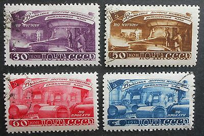 Russia USSR 1948 5 year plan - Metallurgy, complete set, Zagor. #1197-1200, used