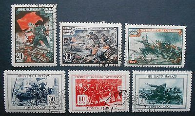 Russia USSR 1945 Patronymic War, complete set, Zagor. #874-879, used