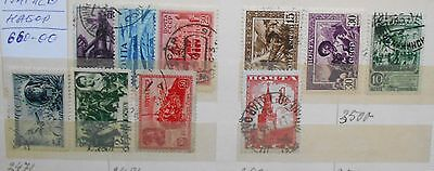 Russia USSR 1941-1942 group of stamps, 10 pcs, used